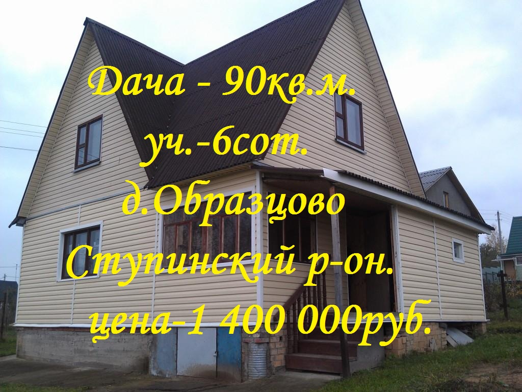 Купить однокомнатную квартиру в ипотеку в Москве - 4 748 объявлений